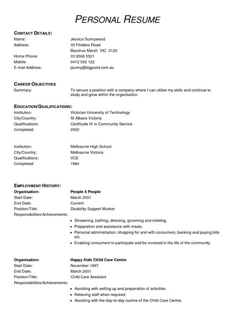 Cover letter receptionist chiropractic office png 1240x1754